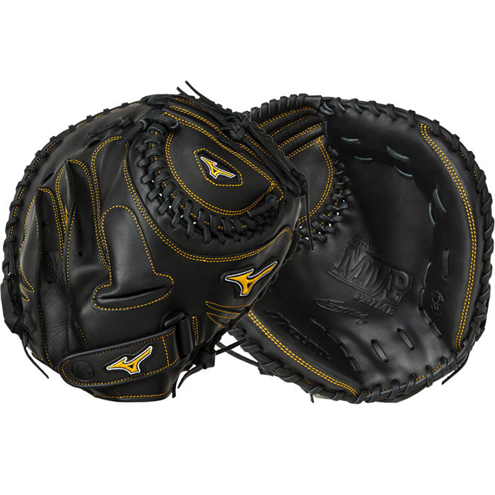 Mizuno GXS 50PF2 Softball Catchers Glove